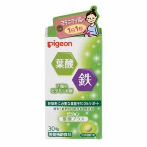 ピジョン サプリメント 葉酸プラス 30粒|aaa83900