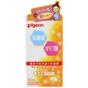 ピジョン サプリメント 乳酸菌プラス 60粒|aaa83900