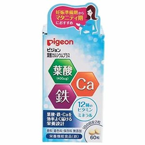 ピジョン サプリメント 葉酸カルシウムプラス 60粒|aaa83900