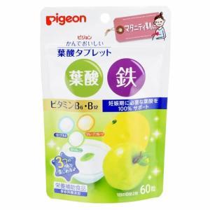 Pigeon(ピジョン) かんでおいしい葉酸タブレット 60粒入
