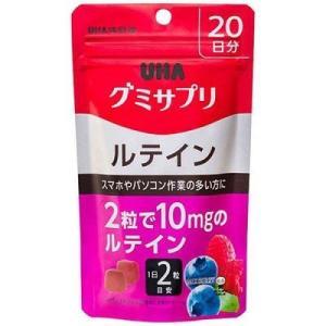 UHA グミサプリ ルテイン 20日分 40粒 UHA味覚糖|aaa83900