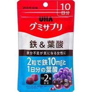 UHAグミサプリ 鉄&葉酸 アサイーミックス味 パウチ 20粒 10日分の商品画像|ナビ