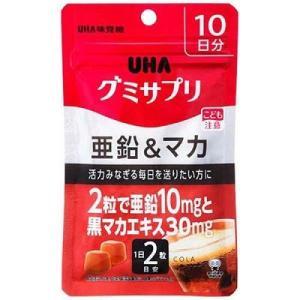 UHA グミサプリ 亜鉛&マカ 10日分 20粒 UHA味覚...