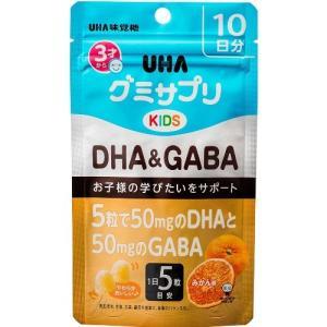 UHA グミサプリKIDS DHA&GABA 10日分 50粒 UHA味覚糖|aaa83900