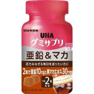 UHA グミサプリ 亜鉛&マカ ボトル 30日分 60粒 U...