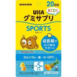 UHA グミサプリ KIDS SPORTS 20日分 100粒 UHA味覚糖|aaa83900