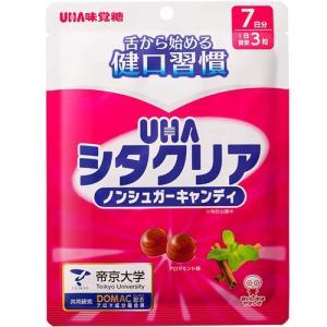 UHA味覚糖 シタクリアキャンディ 7日分|aaa83900