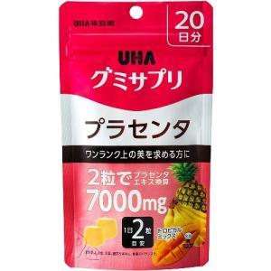 UHA グミサプリ プラセンタ 20日分 40粒 UHA味覚...