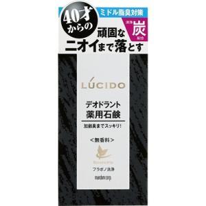 ルシード 薬用 デオドラント石鹸 100g|aaa83900
