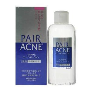 ペアアクネ クリーンローション 160ml 薬用整肌化粧水|aaa83900