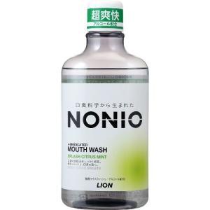 NONIO マウスウォッシュ スプラッシュシトラスミント 600ml 洗口液
