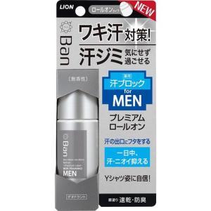 Ban バン 汗ブロックロールオン プレミアムラベル 男性用 無香性 40ml|aaa83900