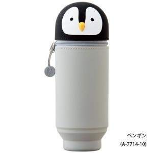リヒトラブ スタンドペンケース BIGサイズ ペンギン A-7714-10 aaa83900