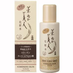 米ぬか美人 化粧水 120ml|aaa83900