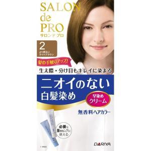 サロンドプロ 無香料ヘアカラー 早染めクリーム 2 より明るいブラウン|aaa83900