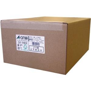 31163 エーワン ラベルシール マット紙 24面 1000枚 レーザープリンタ用 aaa83900