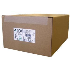 31165 エーワン ラベルシール マット紙 44面 四辺余白付 1000枚 レーザープリンタ用 aaa83900
