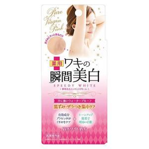 ピュアヴァージンピンク 薬用ホワイトエッセンス 28g aaa83900