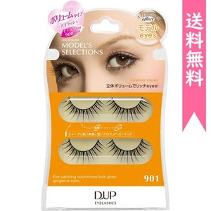 ディーアップ DUP アイラッシュ effect 901 モデルeyes|aaa83900