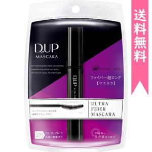 ディーアップ DUP ウルトラファイバーマスカラ ブラック|aaa83900