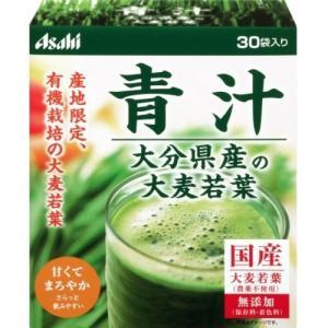 青汁 30袋 アサヒグループ食品|aaa83900