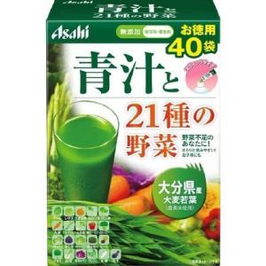 朝しみこむ力 青汁と21種の野菜 40袋 アサヒグループ食品|aaa83900