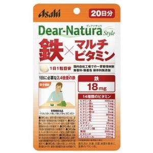 ディアナチュラスタイル 鉄×マルチビタミン 20日分 20粒|aaa83900