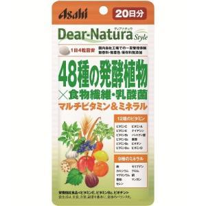 ディアナチュラスタイル 48種の発酵植物×食物繊維・乳酸菌 20日分 80粒 aaa83900