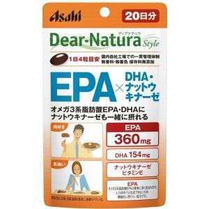 ディアナチュラスタイル EPA*DHA・ナットウキナーゼ 20日分 ( 80粒 )