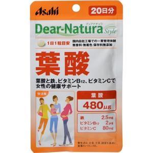 ディアナチュラスタイル 葉酸 20日分 20粒|aaa83900