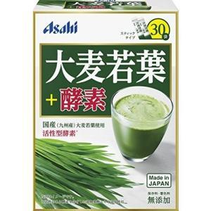 大麦若葉+酵素 30袋 アサヒグループ食品|aaa83900