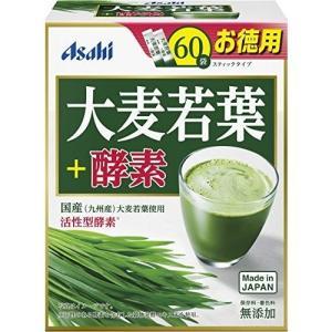 大麦若葉+酵素 60袋 アサヒグループ食品|aaa83900