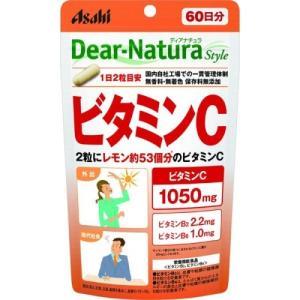 ディアナチュラスタイル ビタミンC 60日分 120粒|aaa83900
