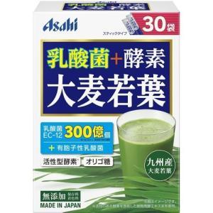 乳酸菌+酵素 大麦若葉 30袋 アサヒグループ食品|aaa83900