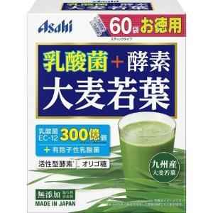 乳酸菌+酵素 大麦若葉 60袋 アサヒグループ食品|aaa83900