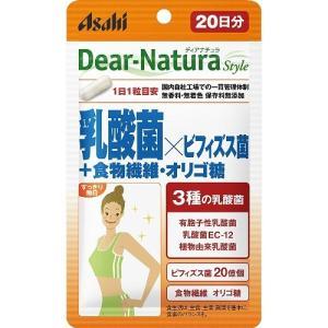 ディアナチュラスタイル 乳酸菌×ビフィズス菌+食物繊維・オリゴ糖 20日分 20粒|aaa83900