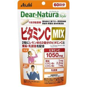 ディアナチュラスタイル ビタミンC MIX 120粒 60日分|aaa83900