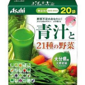 朝しみこむ力 青汁と21種の野菜 20袋 アサヒグループ食品|aaa83900