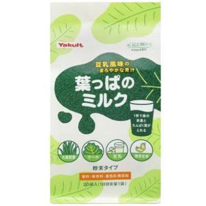 ヤクルト 葉っぱのミルク 7g×20袋|aaa83900