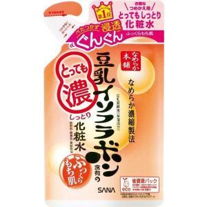 サナ なめらか本舗 とってもしっとり化粧水 つめかえ用 180ml|aaa83900