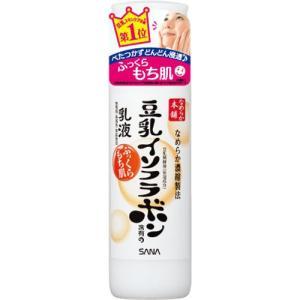 サナ なめらか本舗 乳液NA 150mL aaa83900