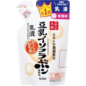 サナ なめらか本舗 乳液NA つめかえ用 130mL aaa83900