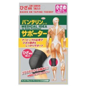 バンテリンコーワサポーター ひざ用 ブラック ...の関連商品2