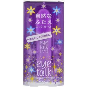 アイトーク 二重まぶた化粧品 スーパーホールド|aaa83900