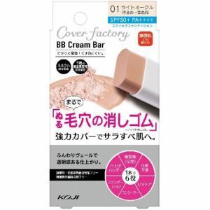 カバーファクトリー BBクリーム 01 ライトオークル 10g