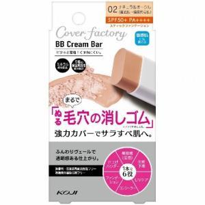 カバーファクトリー BBクリーム 02 ナチュラルオークル|aaa83900