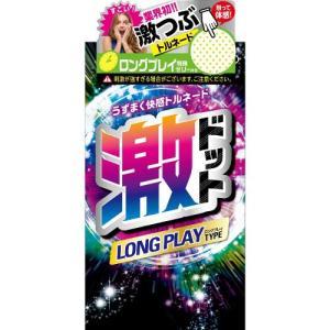 コンドーム ジェクス 激ドット ロングプレイタイプ 8個入 aaa83900