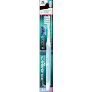 デンタルプロ ダブルジグザク毛 3列 ふつう (カラーは選べません。)|aaa83900
