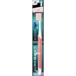 デンタルプロ ダブルジグザク毛 4列 ふつう (カラーは選べません。)|aaa83900