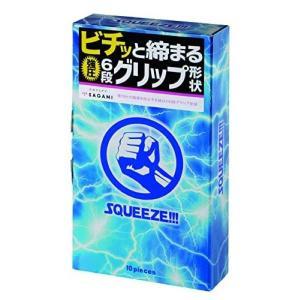 コンドーム サガミ SQUEEZE 10個入 aaa83900